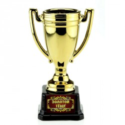 Кубок керамика Золотой теще