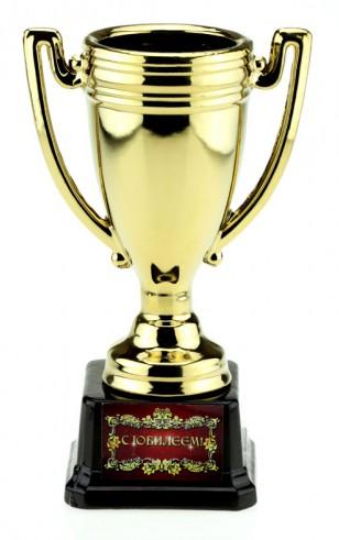 Кубок керамика С юбилеем