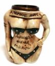 Чашка Суперледи Черное море 4
