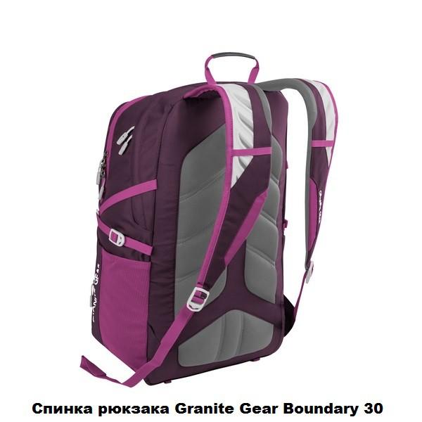 Рюкзак городской Granite Gear Boundary 30 Flint/Neolime