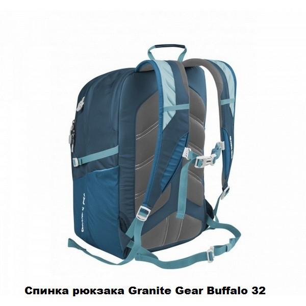 Рюкзак городской Granite Gear Buffalo 32 Basalt Blue/Rodin