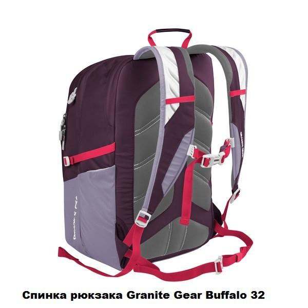 Рюкзак городской Granite Gear Buffalo 32 Ember Orange/Recon