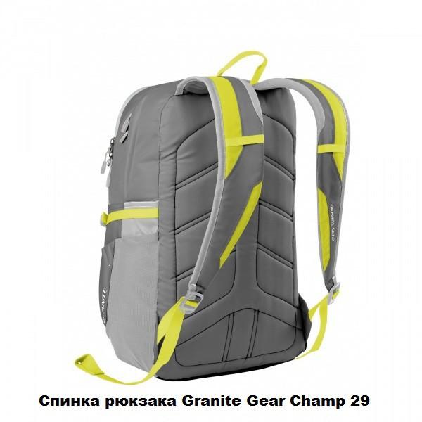 Рюкзак городской Granite Gear Champ 29 Gooseberry/Lilac/Stratos