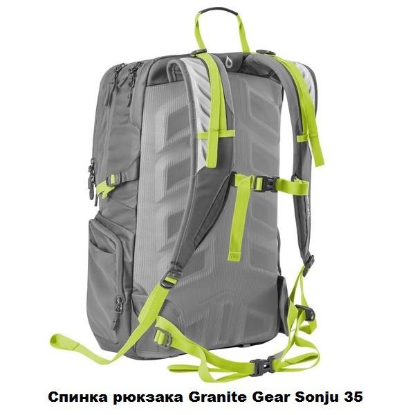 Рюкзак городской Granite Gear Sonju 35 Black/Chromium