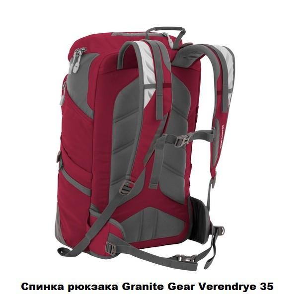 Рюкзак городской Granite Gear Verendrye 35 Midnight Blue/Enamel Blue/Chromium