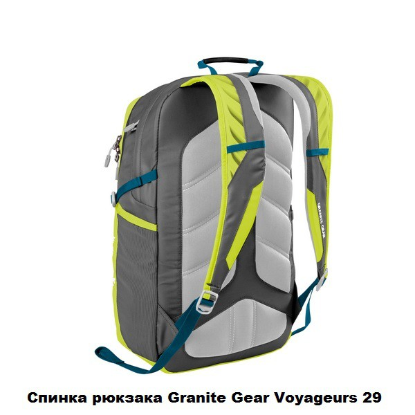 Рюкзак городской Granite Gear Voyageurs 29 Boreal Green/Moss/Stratos