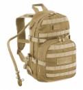 Рюкзак тактический Defcon 5 Modular Battle2 30 (Coyote Tan)